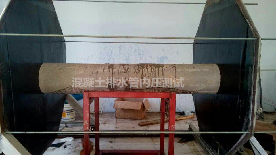 混凝土排水管内压试验机