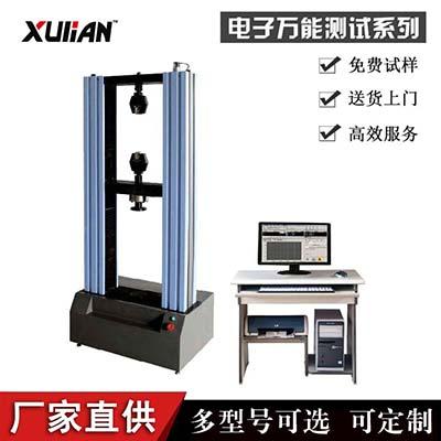 微机控制避雷器拉伸试验机