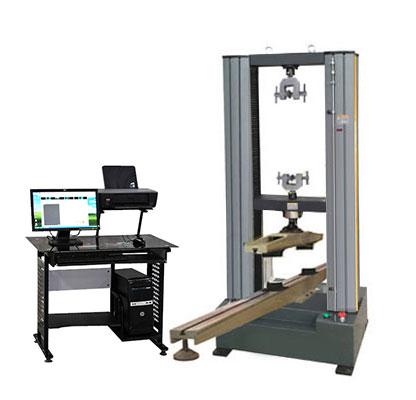 人造板板材万能试验机