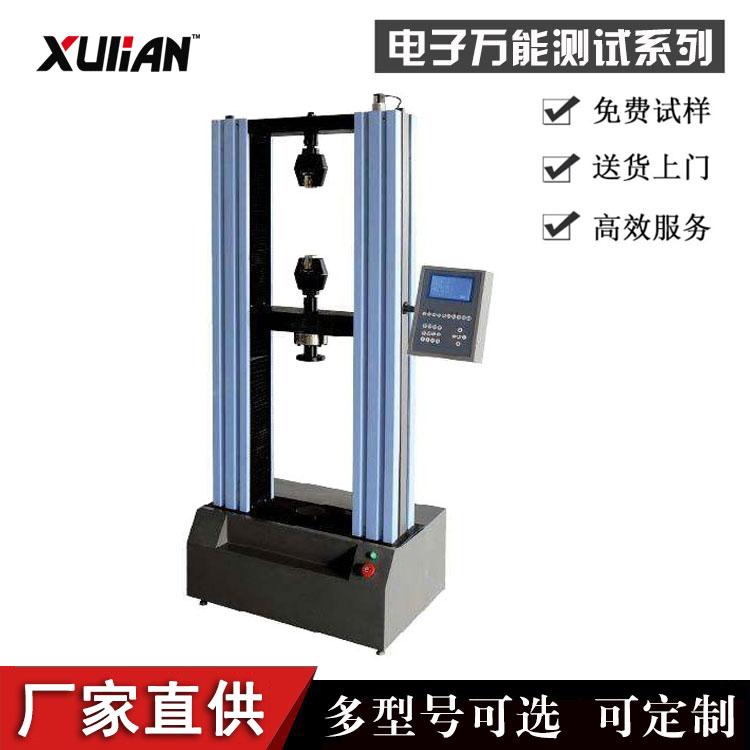 XPS挤塑板压缩强度试验机参数/功能介绍